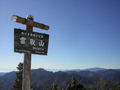 daikumo14.jpg